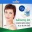 ( 2 ขวด) Healthway Liquid Calcium plus Vitamin D3 ลิควิดแคลเซียม ที่มียอดขายอันดับ 1 ลิควิดแคลเซียม สูตรดูดซึมทันที แคลเซียมเพิ่มความสูง thumbnail 5