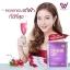Wiwa Drink Up Collagen วีว่า ดริ้งค์ อัพ คอลลาเจน ดูแลผิวพรรณคุณให้ ขาวใส ไร้ ฝ้า กระ เต่งตึง บรรจุ 10 ซอง อย.50-1-16353-1-0136 thumbnail 1