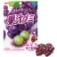 Meiji Gummy Grape กัมมี่องุ่นม่วง ตัวกัมมี่เป็นรูปผลไม้ น่ารักมากๆ สกัดจากน้ำผลไม้แท้ 100% ทานง่าย หอมอร่อย บรรจุ 51 กรัม thumbnail 1