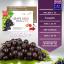 Angel's secret Grape Seed Extract 60,000 mg MAX 180 เม็ด สารสกัดเมล็ด60,000 mg.สารสกัดจากเมล็ดองุ่นเข้มข้นที่สุด บำรุงผิวให้ขาวกระจ่างใส ลดเส้นเลือดขอด จากออสเตรเลีย thumbnail 16