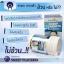 (แบ่งขาย 60 เม็ด สำหรับทาน 2 เดือน) Healthway Sheep Placenta MAX 50000 mg.รกแกะเม็ดเข้มข้น จากออสฯ เ thumbnail 5