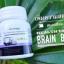 (ขวดเล็ก 60 เม้ด) Health Essence Brain Boost 4 in 1 วิตามินบำรุงสมอง 4 in 1 จากประเทศออสเตรเลีย thumbnail 1