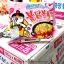 พร้อมส่ง ** (ยกลัง 40 ห่อ) Samyang Hot Chicken Ramen Carbonara มาม่าเผ็ดเกาหลีแบบแห้ง รสคาโบนาร่า 130 กรัม (ส่งเอกชนลังละ 100 บาท / Kerry 155 บาท / หรือมารับเองได้ที่หน้าร้านค่ะ (สั่ง 10 ลังส่งเอกชนฟรี)) thumbnail 1