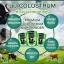 นมผงเพิ่มความสูง Ausway Premuim Colostrum Powder 5000 IgG + Calcium 1600 mg. thumbnail 2