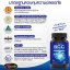 BCC (Brain and Cardio Care with Squalene & Ginkgo) วิตามินบำรุงสมอง และหัวใจ ขนาด 60 เม็ด จากออสเตรเลีย มีอย. thumbnail 8