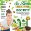 Six Herbs by MEME สมุนไพรดีท็อกซ์ผอม เพรียว เห็นผลไว มีอย.บรรจุซองละ 7 เม็ด thumbnail 4