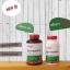 ( 2 ขวด) schiff Glucosamine 1500 mg Plus MSM 1500 mg 150 Coated Tablets บำรุงข้อเข่า ลดอาการเจ็บเข่า thumbnail 1