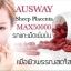 (แบ่งขาย 60 เม็ด สำหรับทาน 2 เดือน) รกแกะ AUSWAY Sheep Placenta 50,000 mg. รกแกะเม้ดซ๊อฟเจลดูดซึมง่าย ผิวขาว อ่อนเยาว์ thumbnail 2