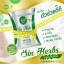 Six Herbs by MEME สมุนไพรดีท็อกซ์ผอม เพรียว เห็นผลไว มีอย.บรรจุซองละ 7 เม็ด thumbnail 8