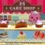 พร้อมส่ง ** DIY Gummy Cake Shop ชุดทำร้านขนมเค้กจากเยลลี่กัมมี่ ขนมทำมือ ของเล่นกินได้ thumbnail 2