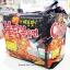 พร้อมส่ง ** Samyang Hot Chicken Flavor Ramen มาม่าเผ็ดเกาหลี แบบแห้ง 140 กรัม (แพ็ค 5 ห่อ) มาม่าเกาหลี มาม่าเผ็ดเกาหลี thumbnail 1