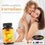 Auswelllife Vitamin C MAX 1200 mg. ออสเวลล์ไลฟ์ วิตามินซีโดสสูงสุด สูตรพรีเมี่ยม ทานแล้วผิวใส ผิวขาวกระจ่างใส จากออสเตรเลีย thumbnail 3