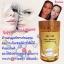 ไลโคปีน สารสกัดมะเขือเทศสกัดเย็น 30 เม็ด + Skin Safe Super L-Glutathione ชนิดเม็ด 30 เม็ด thumbnail 3