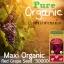 Wealthy health Maxi Organic Red Grape seed 30000 mg 90 capsules สารสกัดจากเมล็ดองุ่นแดง ทารบำรุงผิวขาว thumbnail 9