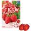 Meiji Gummy Strawberry กัมมี่สตรอเบอร์รี่ ตัวกัมมี่เป็นรูปผลไม้ น่ารักมากๆ สกัดจากน้ำผลไม้แท้ 100% ทานง่าย หอมอร่อย บรรจุ 51 กรัม thumbnail 1