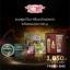 Promotion ชุดแชมพูยาจีน+ครีมหมักผมฮองเฮา 500 กรัม thumbnail 1