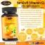 Auswelllife Vitamin C MAX 1200 mg. ออสเวลล์ไลฟ์ วิตามินซีโดสสูงสุด สูตรพรีเมี่ยม ทานแล้วผิวใส ผิวขาวกระจ่างใส จากออสเตรเลีย thumbnail 2