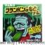 Frankenstein Gum หมากฝรั่งเปลี่ยนสีลิ้นเป็นสีเขียว ลายแฟรงเกนสไตน์ รสโซดา 1 กล่องบรรจุ 8 ชิ้น thumbnail 1