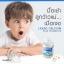 ( 2 ขวด) Healthway Liquid Calcium plus Vitamin D3 ลิควิดแคลเซียม ที่มียอดขายอันดับ 1 ลิควิดแคลเซียม สูตรดูดซึมทันที แคลเซียมเพิ่มความสูง thumbnail 8