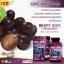 Auswelllife Grape Seed 50000 mg. ออสเวลไลฟ์สารสกัดเมล้ดองุ่นเข้มข้น 50,000 mg. จากออสเตรเลีย บรรจุ 60 เม็ด thumbnail 1