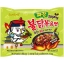 Samyang Hot Chicken Jjajang Ramen มาม่าเผ็ดเกาหลีแบบแห้ง รสบะหมี่ดำจาจังเมียน 140 กรัม มาม่าเกาหลี มาม่าเผ็ดเกาหลี thumbnail 1