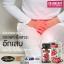 AuswellLife CRANBERRY HIGHT STRENGTH แครนเบอรี่เข้มข้น 50,000 MG. ขนาด 60 เม็ด ช่วยเรื่องผิวพรรณกระจ่างใส บำรุงสุขภาพภายในของคุณผู้หญิง จากออสเตรเลีย thumbnail 5