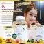 (โปรฯ ฟรี!!สบู่นมผึ้งรอยัลบี 1 ก้อน) สารสกัดเม็ดองุ่นแองเจิลซีเครท 60,000 mg. 1 กล่อง 30 เม็ด + นมผึ้งแองเจิลซีเครท 1 กล่อง 30 เม็ด thumbnail 4