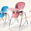 C10154 เก้าอี้นั่งกินข้าว Tower chair ปรับเอนเปลนอนได้ (Beichi) thumbnail 3
