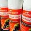 goodhealth grape seed 55,000 mg. สารสกัดเมล็ดองุ่น มี OPC สูงถึง 412 MG. จากนิวซีแลนด์ เพื่อผิวกระจ่างใส และสุขภาพดี ทานดีมาก เห็นผลดี ขนาด 120 แค็บซูล thumbnail 4