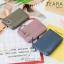 กระเป๋าใส่เหรียญผู้หญิง รุ่น TEARA thumbnail 8