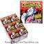 Dracula Gum หมากฝรั่งเปลี่ยนสีลิ้นเป็นสีแดง ลายแดรกคูลา รสโคล่า แพ็ค 18 กล่อง thumbnail 1