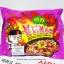 พร้อมส่ง ** Samyang Hot Chicken Ramen Mala มาม่าเผ็ดเกาหลีแบบแห้ง รสพริกหม่าล่า เผ็ดx4 135 กรัม มาม่าเกาหลี มาม่าเผ็ดเกาหลี thumbnail 1