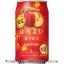 Suntory Horoyoi Chu-Hi [Red Apple] ชูไฮรสแอปเปิ้ล เครื่องดื่มสดชื่น ผสมแอลกอฮอลล์อ่อนๆ 3% แต่ออกรสหวานและมีกลิ่นหอมของผลไม้ ดื่มง่าย กรึ่มๆ ไม่มึนและไม่เมา บรรจุ 350ml thumbnail 1