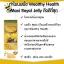 Wealthy Health Bio-Maxi C 30 เม็ด + นมผึ้ง Wealthy Health Maxi 30 เม็ด thumbnail 2