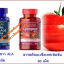 Alpha Lipoic Acid (ALA) 300 mg 1 ขวด 60 เม็ด + Lycopene (สารสกัดมะเขือเทศ) 40 mg 1 ขวด 60 เม็ด thumbnail 2