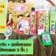 Promotion ชุดแชมพูยาจีน+สเปรย์ฉีดผมหอม thumbnail 3