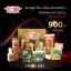Promotion ชุดแชมพูยาจีน+ครีมหมักผมฮองเฮา ขนาด 300 กรัม thumbnail 1