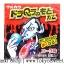 Dracula Gum หมากฝรั่งเปลี่ยนสีลิ้นเป็นสีแดง ลายแดรกคูลา รสโคล่า 1 กล่องบรรจุ 8 ชิ้น thumbnail 1
