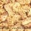 พร้อมส่ง ** Mini Ika Goromo Mayonnaise ปลาหมึกทอดกรอบรสมายองเนส หอม อร่อยมากๆ ไว้ทานเล่นหรือเป็นกับแกล้ม บรรจุ 25 กรัม thumbnail 2