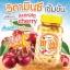 Sydney Vit C Plus Zinc ผลิตภัณฑ์เสริมอาหาร วิตซีพลัส Vitamin C สูตรเข้มข้น เคลียร์จบครบทุกปัญหาผิว thumbnail 1