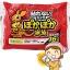 Poka Poka KAIRO Hot Pack [MADE IN JAPAN] นำเข้าจากญี่ปุ่น แผ่นร้อนกันหนาว แผ่นกันหนาว ถุงร้อนพกพา ชนิดไม่แปะ (เอาไว้กำใส่มือช่วยให้มืออุ่น) ใช้ได้นาน 16 ชั่วโมง บรรจุ 10 ชิ้น thumbnail 1
