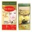 Wealthy Health Bio-Maxi C 30 เม็ด + นมผึ้ง Wealthy Health Maxi 30 เม็ด thumbnail 1