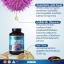 Auswelllife อาหารเสริม ล้างตับ ขับสารพิษ Liver Tonic 35,000 mg 1 กระปุก 60 แคปซูล thumbnail 4
