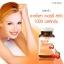 Vistra Acerola Cherry 1000 mg 45 เม็ด วิตามินซีธรรมชาติ เพื่อบำรุงผิวพรรณให้ขาวใส เปล่งปลั่ง ทานร่วมกลูต้า หรือเกรฟซีด เห็นผลดี ขนาด 45 เม็ด thumbnail 1