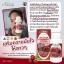 Ausway Cranberry 50000 mg. แครนเบอร์รี่สกัดเข้มข้น วิตามินสำหรับผู้หญิงโดยเฉพาะ สินค้าระดับพรีเมียม 60 เม็ด thumbnail 8