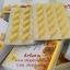 รกแกะ60,000mg. 1 กล่อง 120 เม็ด + สารสกัดเมล็ดองุ่นแองเจิลซีเครท 6,000 mg.120 เม็ด +นมผึ้งแองเจิลซีเครท 120 เม็ด thumbnail 4
