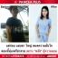 แพนเซีย พลัส Pancea Plus (30 แคปซูล) thumbnail 20