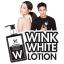 โลชั่นวิงค์ไวท์ (Wink White Whitening Lotion) thumbnail 2