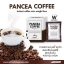แพนเซีย คอฟฟี่ PANCEA COFFEE (10 ซอง) thumbnail 16