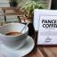 แพนเซีย คอฟฟี่ PANCEA COFFEE (10 ซอง) thumbnail 7